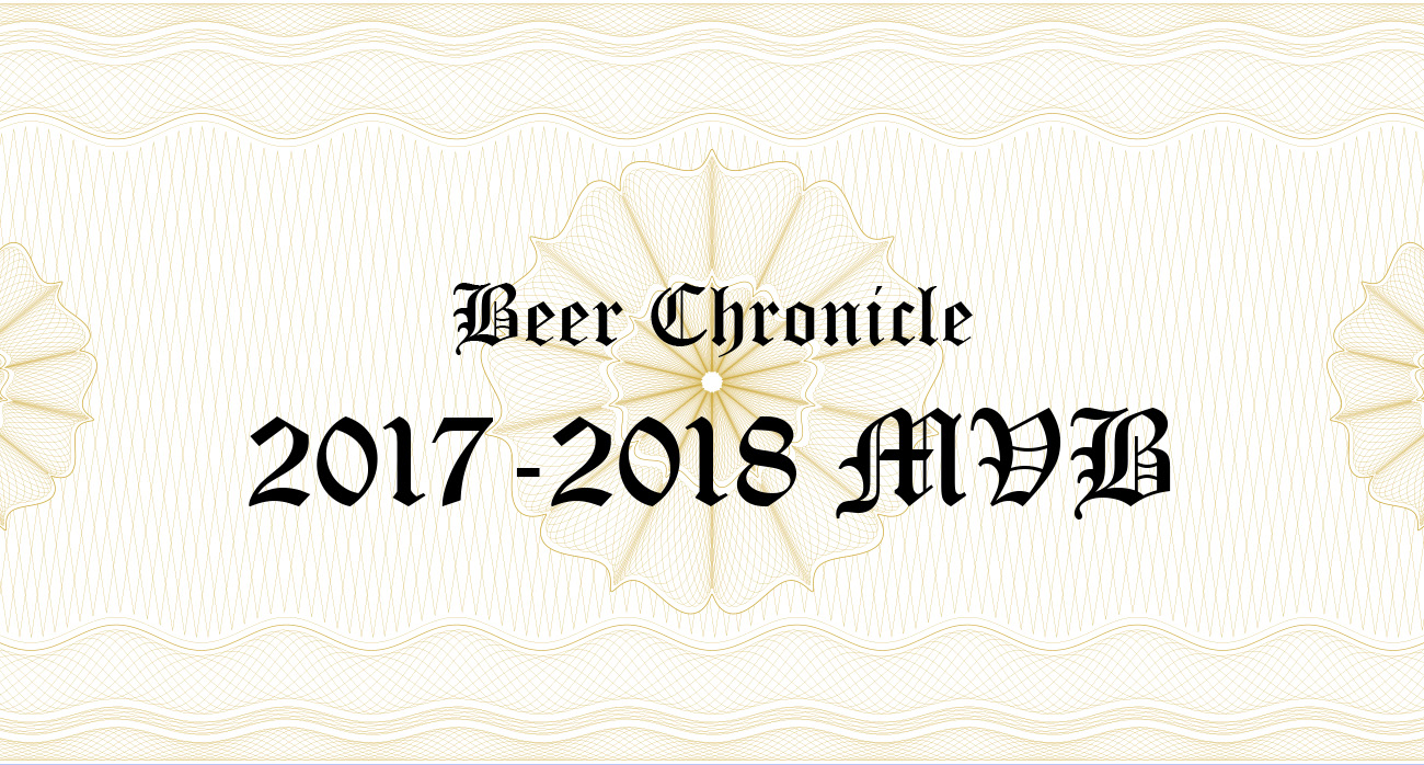Beer-Chronicle-Houston-MVB-2017-2018
